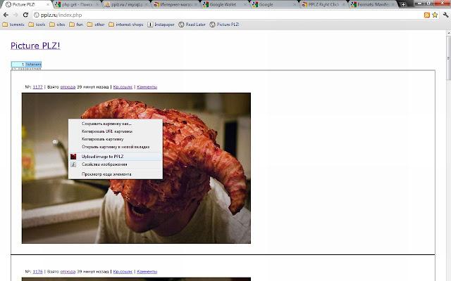 PPLZ Right Click Uploader
