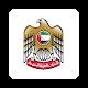 MOJ Lawyers App (UAE) تطبيق المحامين for PC-Windows 7,8,10 and Mac