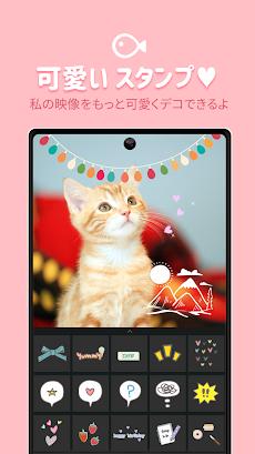 VLLO ブロ - 簡単に動画編集できるVLOGアプリのおすすめ画像4