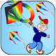 Download Makar Sankranti Sticker : Kites WAStickerApps For PC Windows and Mac