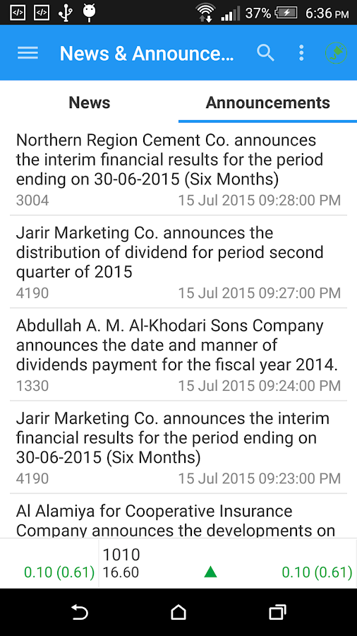 DFN (KSA) Touch for Android- screenshot