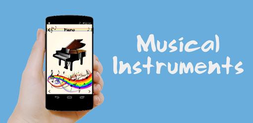 Приложения в Google Play – Musical Instruments