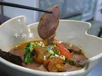 牛弁慶味噌牛肉專門店