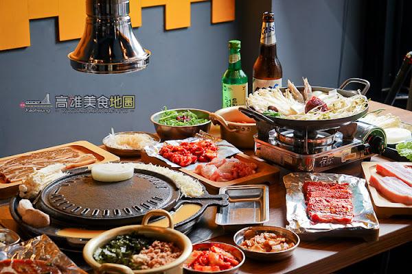 I'm Gogi韓式烤肉專門店|高雄韓式烤肉推薦