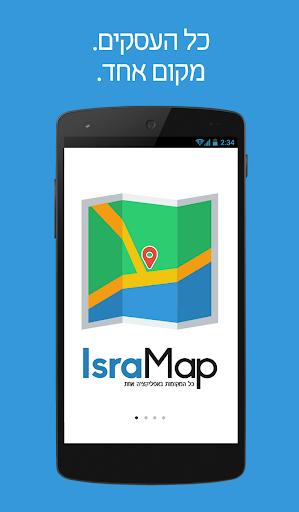 IsraMap - אינדקס עסקים