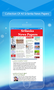 Sri Lanka News : Sri Lanka News Papers Online - náhled