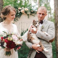 Wedding photographer Andrey Radaev (RadaevPhoto). Photo of 16.07.2016