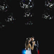 Fotógrafo de bodas Javier Luna (javierlunaph). Foto del 05.09.2017