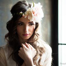 Wedding photographer Nadezhda Kostygina (id294333380). Photo of 12.01.2017