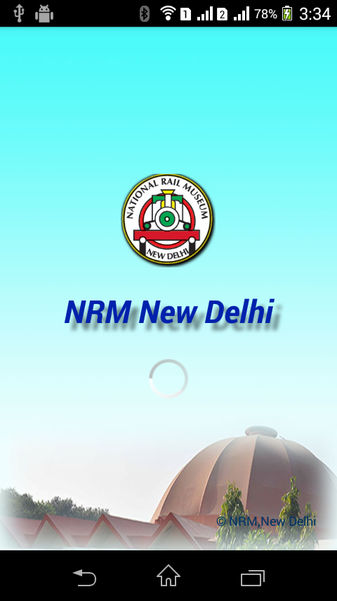 National Rail Museum New Delhi- screenshot