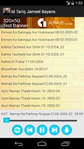 Maulana Tariq Jameel Bayans screenshot 0