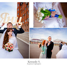 Wedding photographer Karina Sardaryan (Kessedy). Photo of 04.04.2016