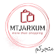 Mtjarkum Download for PC Windows 10/8/7