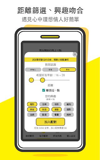 Cheers App: Good Dating App 1.214 screenshots 14