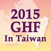 THE 2015 GHF IN TAIWAN