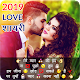 Love Shayari, SMS & Quotes Download on Windows