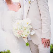 Wedding photographer Yamilette Arana (YamiletteArana). Photo of 21.07.2016