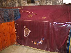 Photo: Jérusalem : tombe du roi David