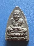 พระผงเตารีด หลวงปู่ทวด วัดช้างไห้ หลวงพ่อพุธ วัดป่าสาละวัน ปลุกเสก ปี2537