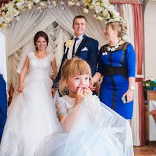 Wedding photographer Vilyam Legun (STADY). Photo of 02.12.2016