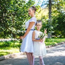 Wedding photographer Aleksandr Shalov (ALEXANDERSHALOFF). Photo of 11.12.2015