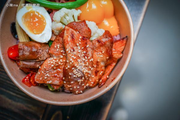 米樂町健康輕食餐盒