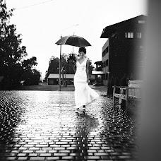Wedding photographer Anatoliy Levchenko (shrekrus). Photo of 08.07.2016