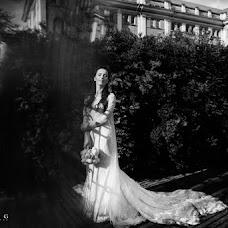 Wedding photographer Sonata Galin (sonatagphotogra). Photo of 13.01.2017