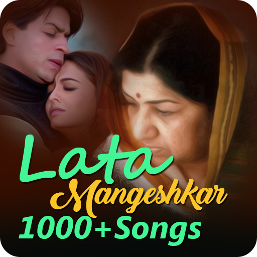Lata Mangeshkar Old Songs