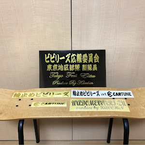 ヴェルファイア ANH20W 2.4Z ゴールデンアイズのカスタム事例画像 えいた@ビビリーズ東京さんの2019年04月01日21:36の投稿