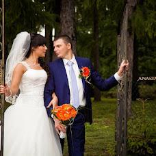 Wedding photographer Anastasiya Lysyuk (nas1ka). Photo of 26.09.2013