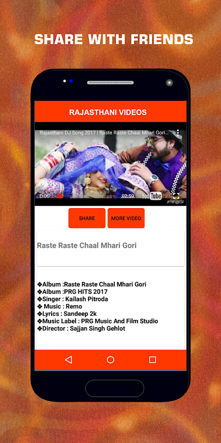 Rajasthani Videos 2017 - Android Apps on Google Play