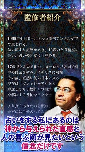 u5947u8de1u3092u8d77u3053u3059u25c6u6570u79d8u5360u3044u3010u30aeu30bau30eau970au6570u8853u3011u30aau30ebu30b5u30fcu30fbu30e9u30deu30b6u30f3 1.0.0 Windows u7528 5