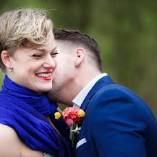 Wedding photographer Joey De rond (joeyderond). Photo of 15.04.2018