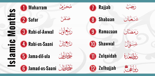 Nafli Ibadat 2 4 apk download for Android • com