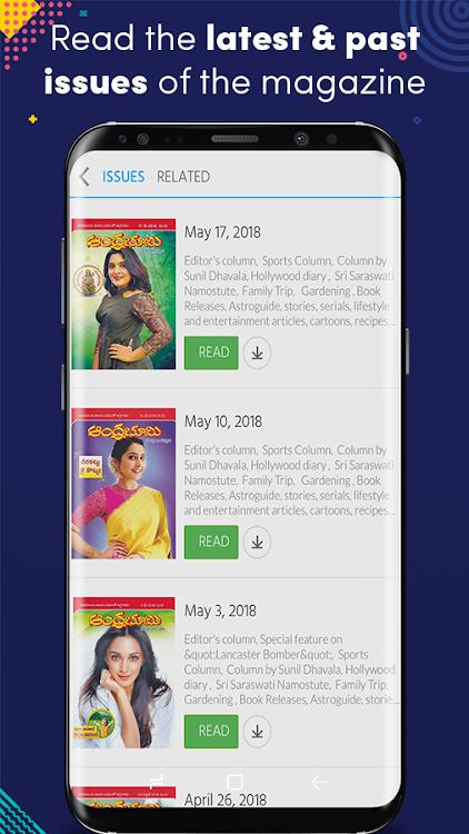 Andhra Bhoomi Weekly – (Android تطبيقات) — AppAgg