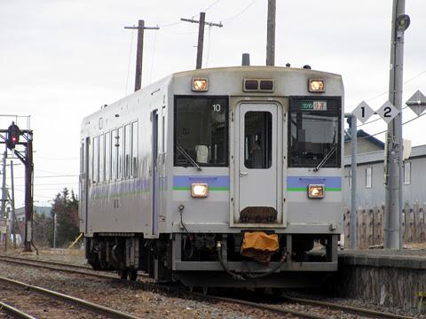 JR北海道 根室本線 快速「狩勝」 3427D キハ150 10 山部駅にて