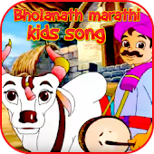 Tải Game Bholanath Marathi Kids Song