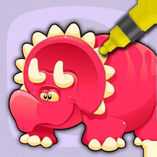 娱乐のペイントする恐竜 カラー ブック LOGO-記事Game
