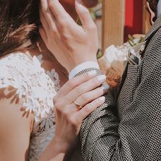Wedding photographer Mariam Levickaya (mariamlevitskaya). Photo of 05.09.2018