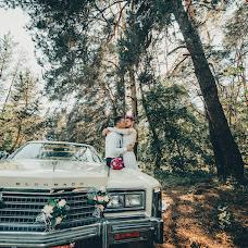 Wedding photographer Yana Krutko (YanaKrutko18). Photo of 21.05.2016