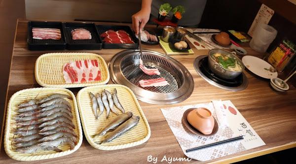 百賀日式燒肉火煱