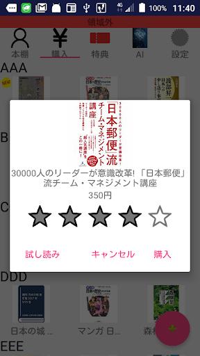 u30ceu30d3u30a2u30b9u3000E-BOOK 1.0 Windows u7528 3