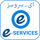 Pakistan E-Services: Car Registration, Bill checkr