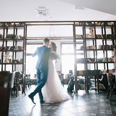 Wedding photographer Stas Egorkin (esfoto). Photo of 28.08.2018