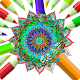 Download Kids Mandala Coloring Book : Color Me For PC Windows and Mac