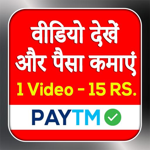 Daily Paisa Earning App