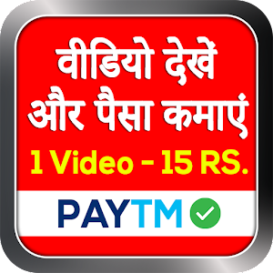 Daily Paisa Earning App for PC