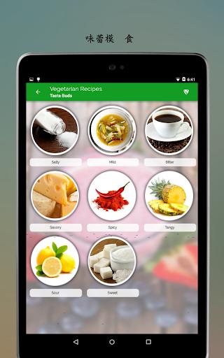 玩免費遊戲APP|下載素食食谱SMART书 app不用錢|硬是要APP