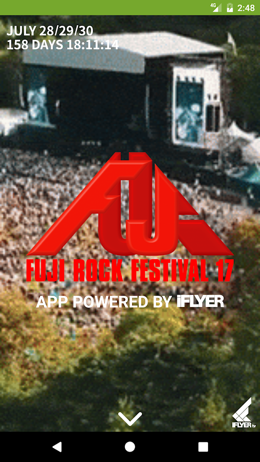 FUJI ROCK '17 App By iFLYER- screenshot